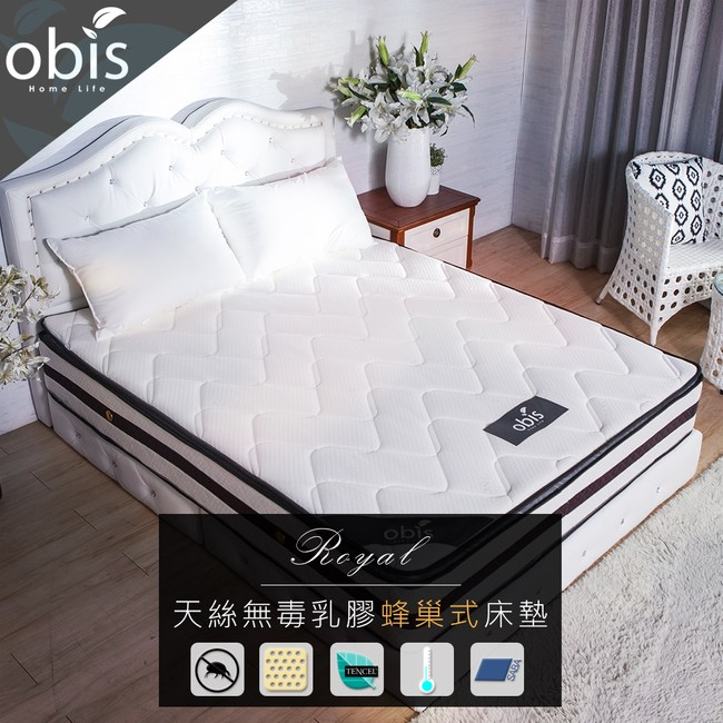 【obis】Caesar天絲無毒乳膠蜂巢獨立筒床墊雙人特大6*7尺