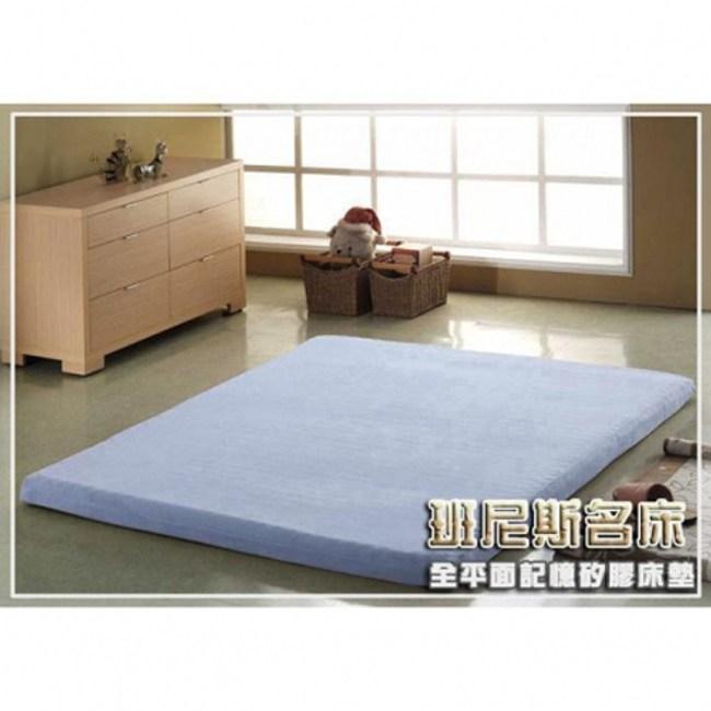 【班尼斯】全平面雙人加大6x6.2尺x5cm惰性記憶矽膠床墊/雙人床墊