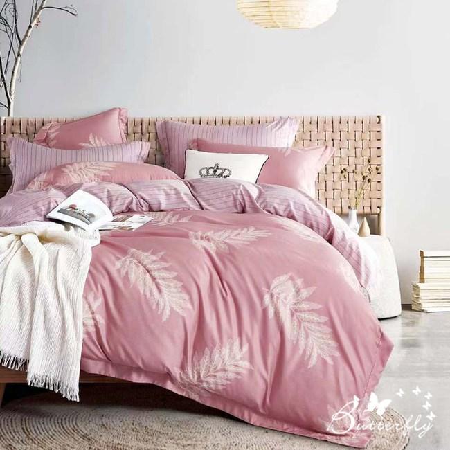 【BUTTERFLY】MIT-3M專利+頂級天絲-加大雙人薄床包枕套組-絡絲-粉