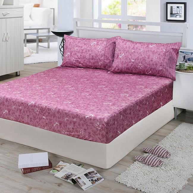 【FITNESS】精梳棉雙人床包+枕套三件組-芳草幽夢(紅)