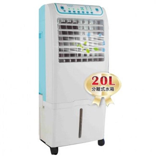 歌林移動式水冷器(20L)KF-LN03W