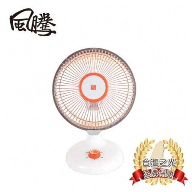 風騰 30cm桌上碳素電暖器 FT-610C