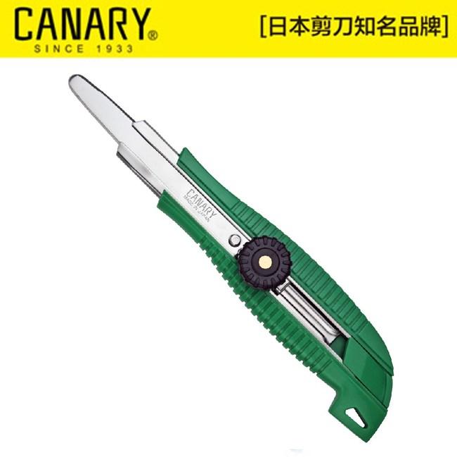 【日本CANARY】紙箱小子-紙箱專用切刀伸縮型-軍綠色