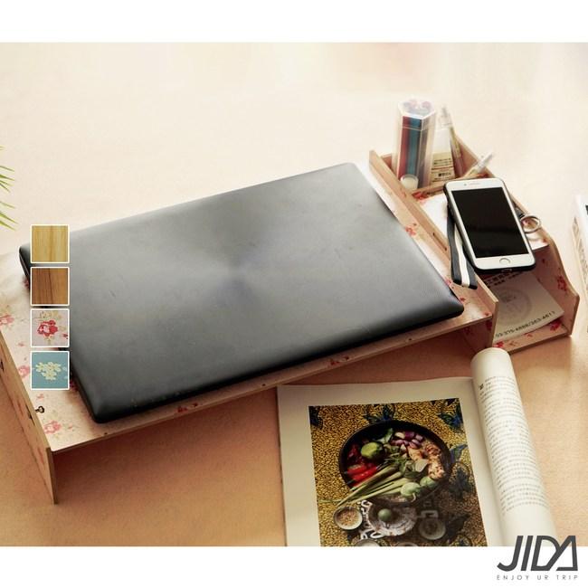 【佶之屋】木質DIY可調式螢幕/筆電附收納架粉花