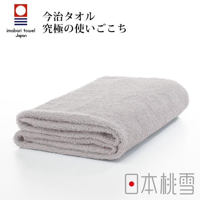 日本桃雪【今治飯店浴巾】淺灰
