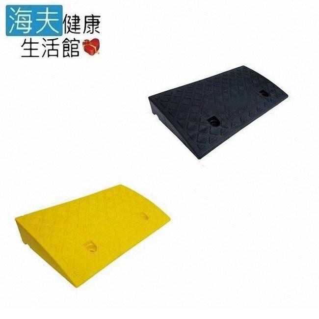 【海夫】斜坡板專家 輕型模組式 可攜帶式斜坡磚(高13.5、17公分)黑色(13.5公分)