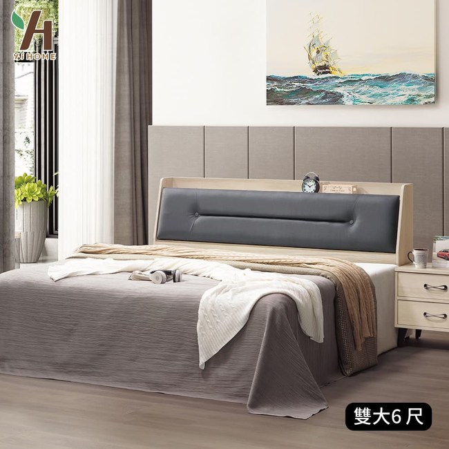 【伊本家居】庫洛瑪 貓抓皮附插座床組兩件 雙人加大6尺(床頭箱+床底)單一規格