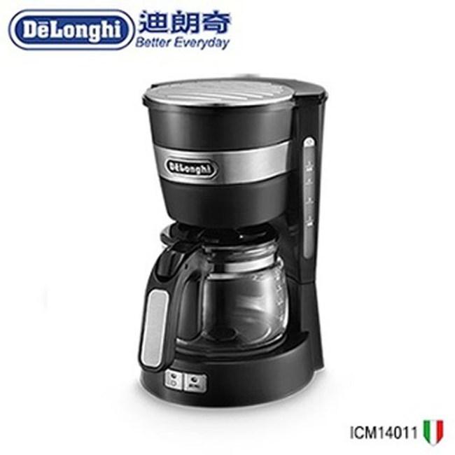 DeLonghi迪朗奇 美式咖啡機 ICM14011