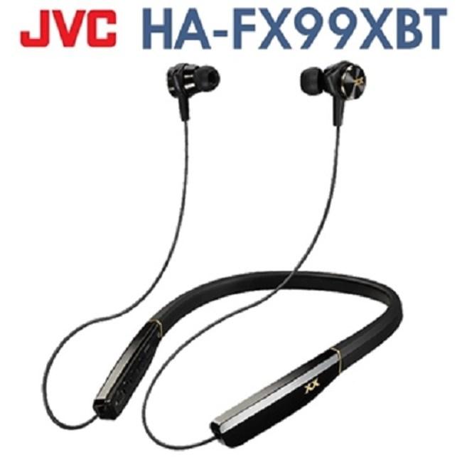 JVC HA-FX99XBT 重低音頸掛式藍牙耳機 續航力8HR