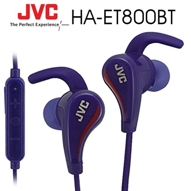 【送收納盒】JVC HA-ET800BT 紫 藍芽無線 耳道式耳機 防汗防濺水