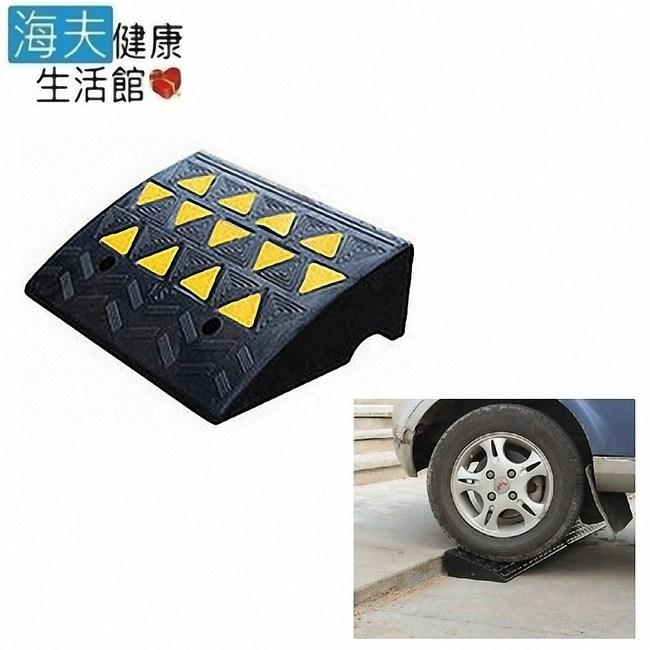 【海夫】斜坡板專家 輕型可攜帶式 橡膠製(高15.5公分x37公分)