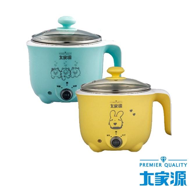 大家源304不鏽鋼雙層防燙蒸煮兩用美食鍋 1.0L(黃色)