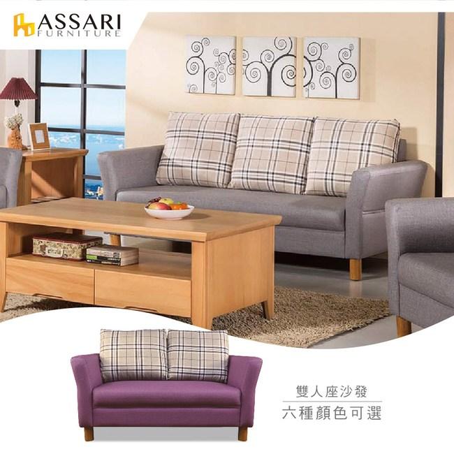 ASSARI-米蘭典藏舒適靠背雙人貓抓皮沙發(141cm)奶茶黃6702