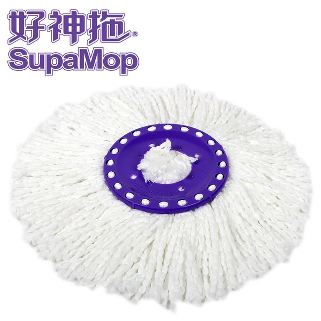 好神拖 SupaMop 專用布盤 (標準型) [超細纖維 耐用抗菌防異味]