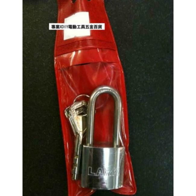 白鐵冷凍鎖 加長型40mm 不鏽鋼鎖頭 不銹鋼鎖頭 白鐵鎖頭