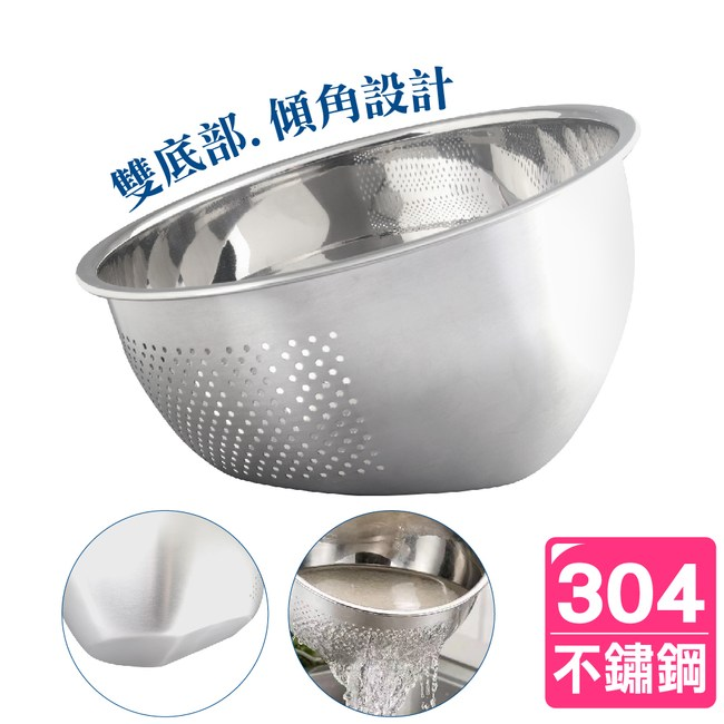 【AXIS 艾克思】斜底304不鏽鋼洗米.蔬果洗滌瀝水盆_瀝水籃