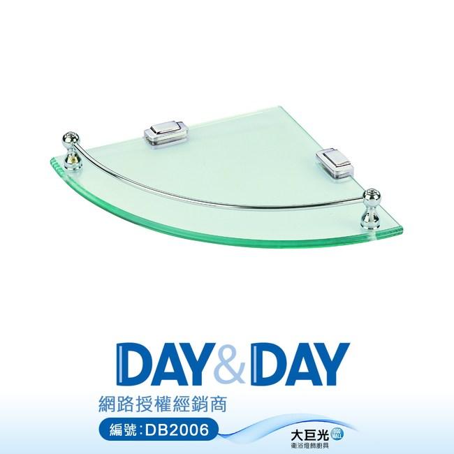 【DAY&DAY】附圍欄8mm強化玻璃轉角置物架(3312CG)