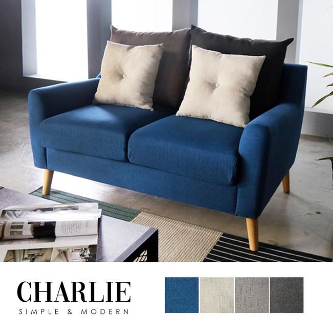 【obis】Charlie藍色輕北歐雙人沙發