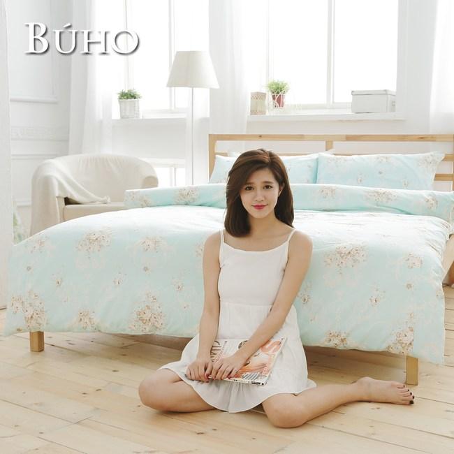 【BUHO】雙人三件式精梳純棉床包組(天空花園-藍綠)
