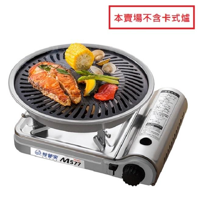 【妙管家】和風燒烤盤(中) HKGP-27