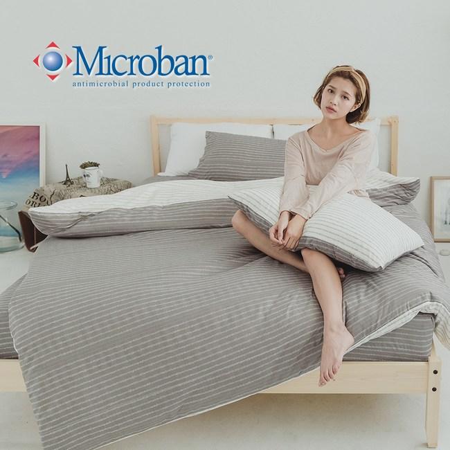 Microban《無光晝末》美國抗菌雙人加大四件式兩用被床包組