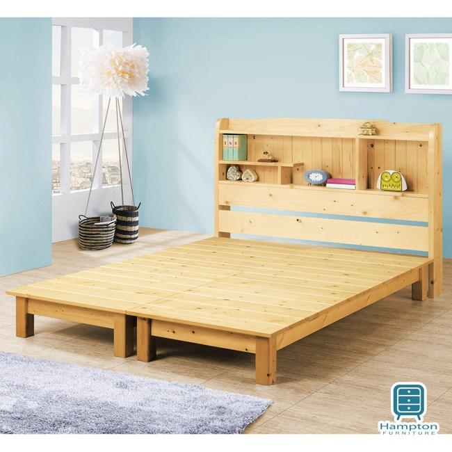 【Hampton 漢汀堡】艾娜松木5尺雙人床組