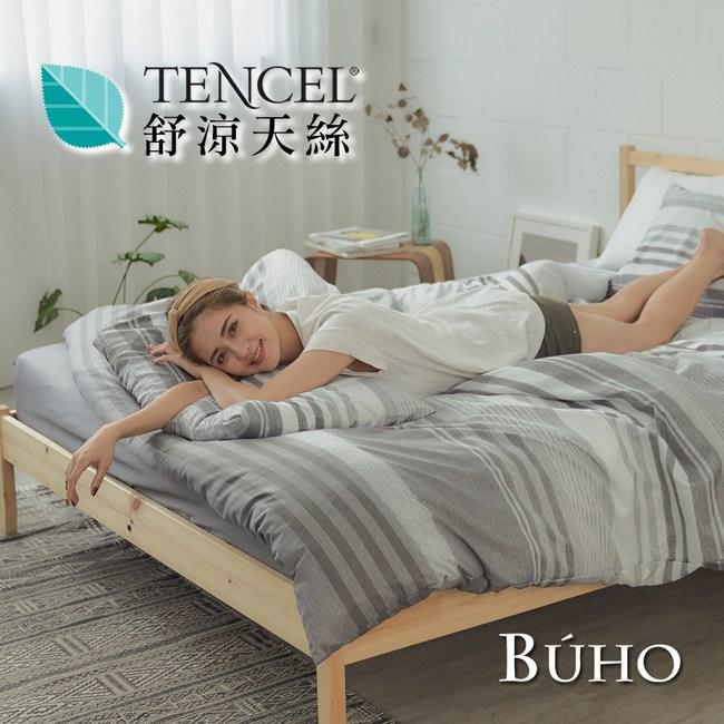 【BUHO】舒涼TENCEL天絲雙人三件式床包枕套組(私家潮居)私家潮居