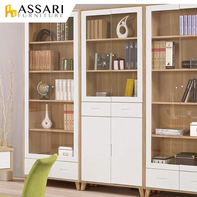 ASSARI-羅德尼2.6尺中抽書櫃(寬80x深40x高200cm)
