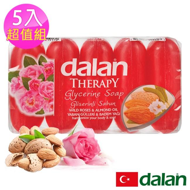 【土耳其dalan】野玫瑰甜杏仁亮白植物皂70g X5 超值組