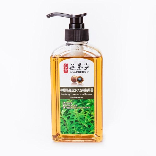 古寶洗髮精華檸檬馬鞭草450ml