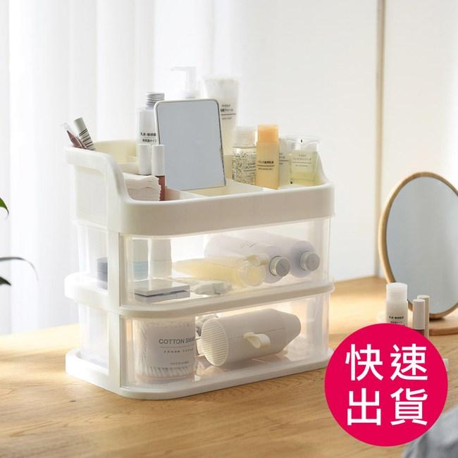 【+O家窩】悠柔掀鏡化妝品分格收納盒-2抽