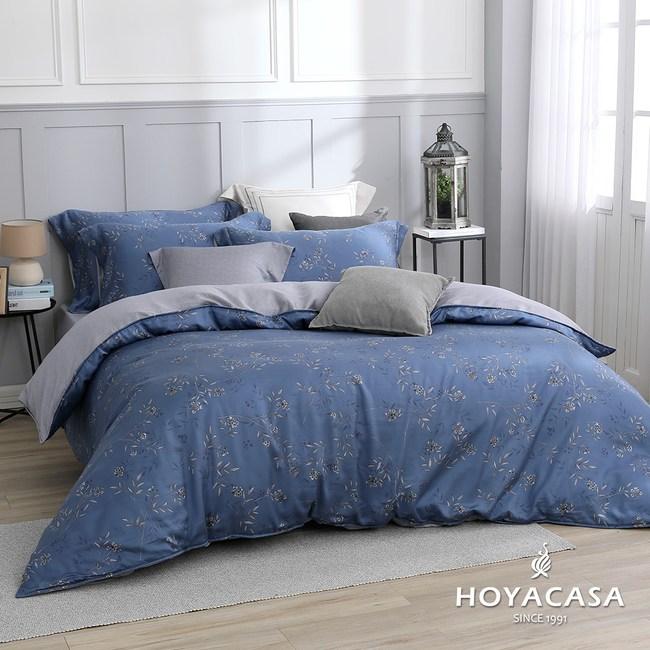 【HOYACASA落葉知秋】雙人四件式抗菌天絲兩用被床包組