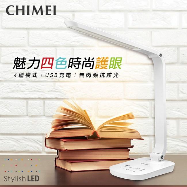 CHIMEI奇美 時尚LED護眼檯燈