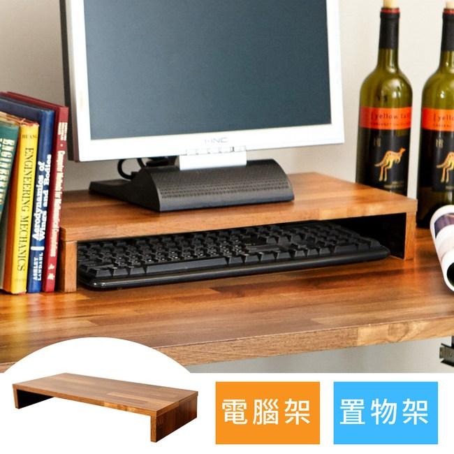 【澄境】個性特殊集成木紋桌上收納架(集成木紋)