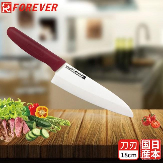 【FOREVER】日本製造鋒愛華高精密陶瓷刀18CM (白刃紅柄)