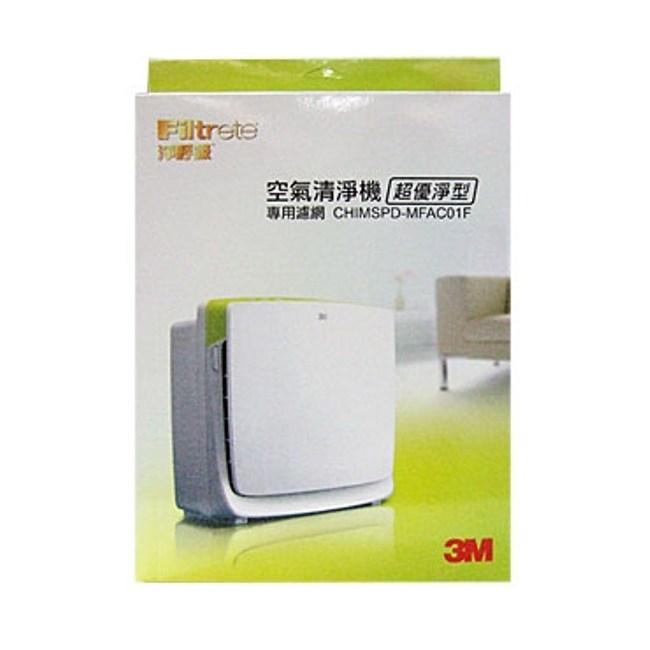 3M 超優淨型清淨機 更換濾網
