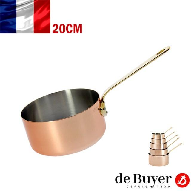 法國【de Buyer 畢耶】『契合銅鍋銅柄系列』單柄調理鍋20cm