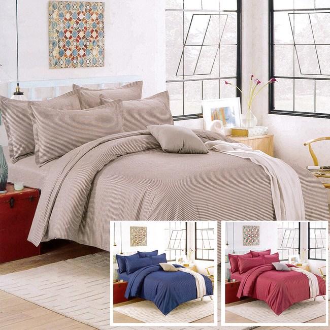 【Indian】簡約條紋雙人兩用被床包四件組(三色可選)藍色