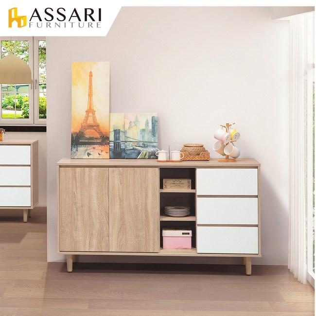ASSARI-瑪莉歐5尺餐櫃(寬151x深46x高85cm)