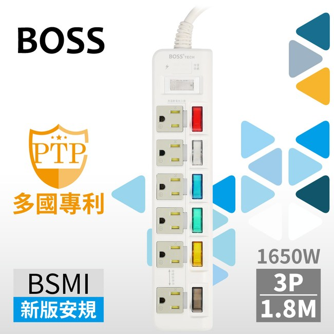 BOSS 7開6插3P高溫斷電延長線-1.8米