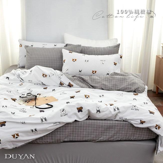 《DUYAN 竹漾》100%精梳棉雙人加大床包被套四件組-初見理查
