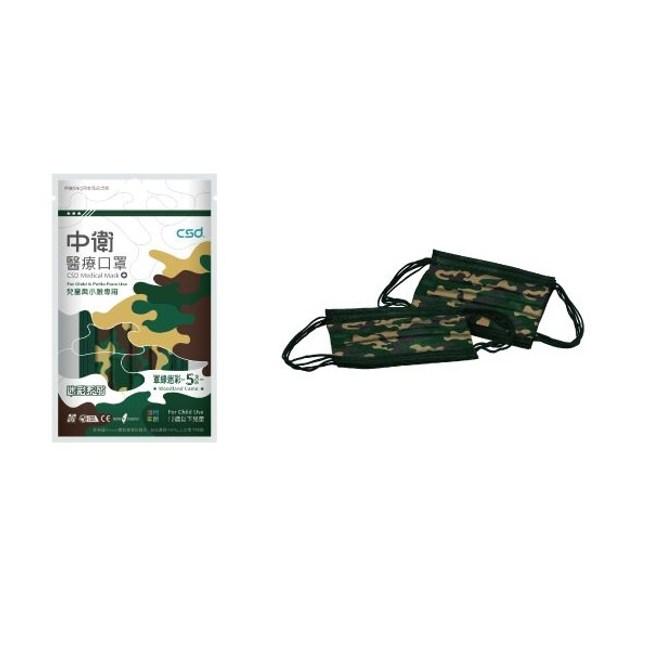 中衛醫療兒童口罩-軍綠迷彩5入/袋