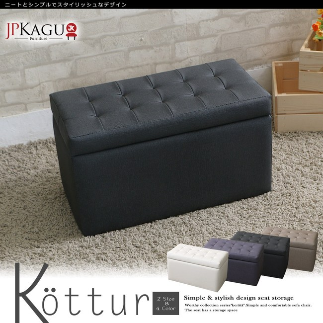 JP Kagu 日式貓抓皮沙發椅收納椅(四色)鐵灰
