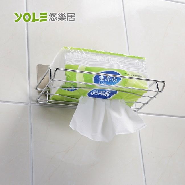 【YOLE悠樂居】無痕貼不鏽鋼抽取式衛生紙架#1325060