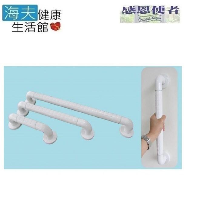 【海夫】無障礙 塑鋼 安全扶手 一字型/C型(長度29、48、68cm29cm
