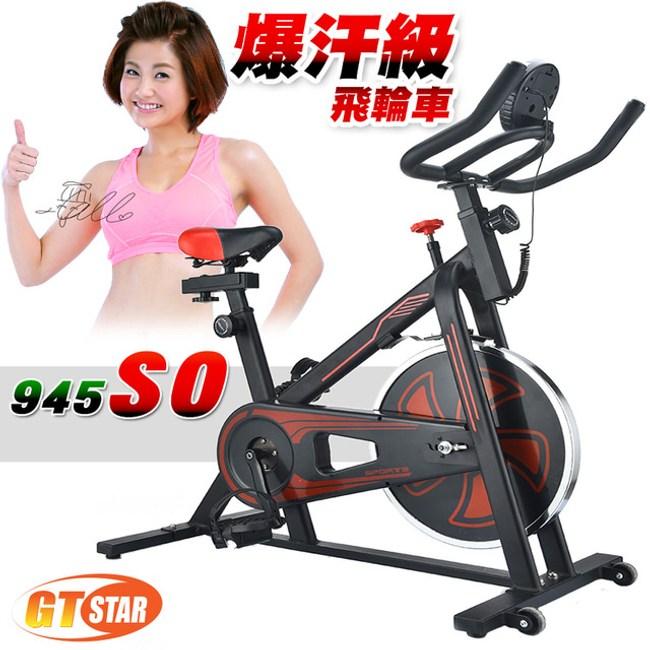 GTSTAR 爆汗級運動飛輪健身車黑