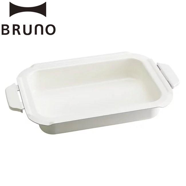 日本 BRUNO 電烤盤專用 陶瓷料理深鍋