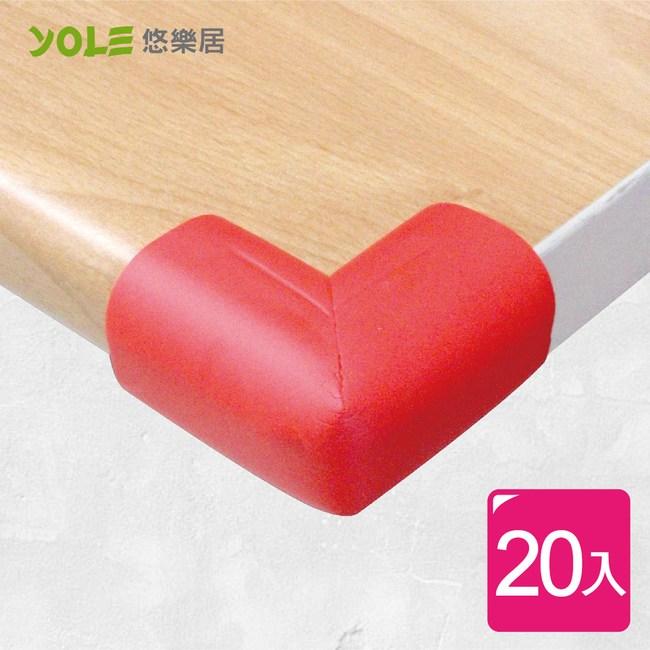 【YOLE悠樂居】泡棉防護防撞桌角(20入) #1328004