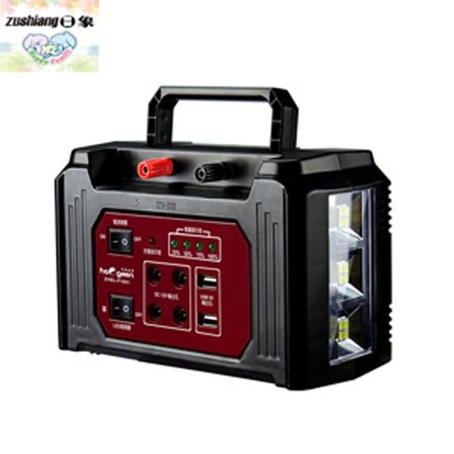中華移動電源探照燈(充電式) ZHEL-P1001