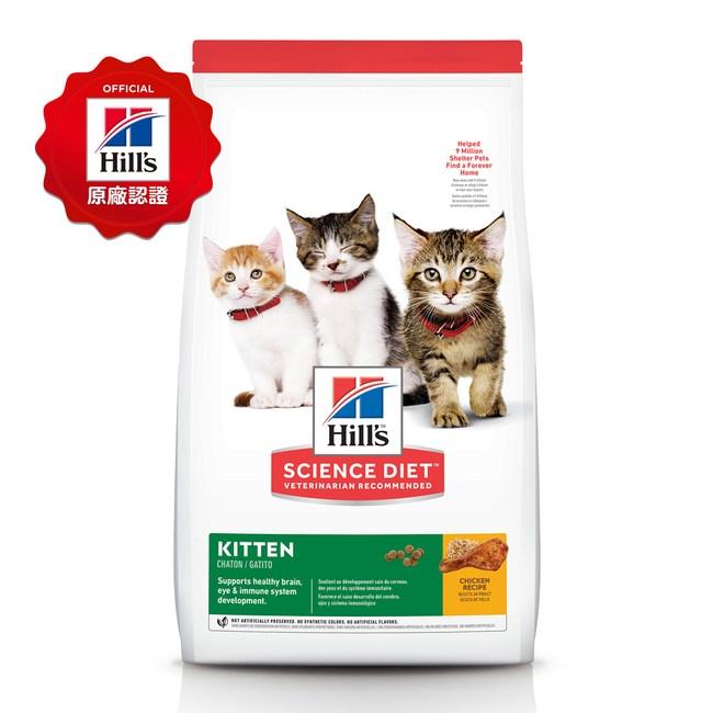 【Hills 希爾思】幼貓 雞肉 4公斤